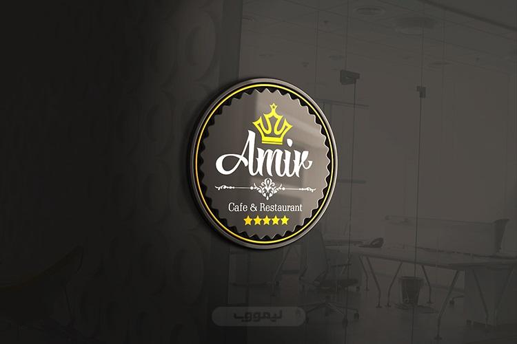 طراحی لوگو برای کافه رستوران