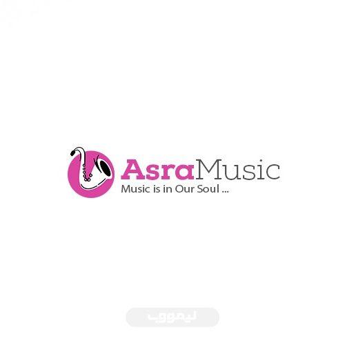 طراحی آرم آسرا موزیک